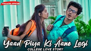 Yaad Piya Ki Aane Lagi | Bheegi Bheegi Raton Main | College Love Story | Manazir & Priyanka