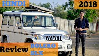 [Hindi]2018 bolero slx review full detailed||interior||features||breaking||looks||