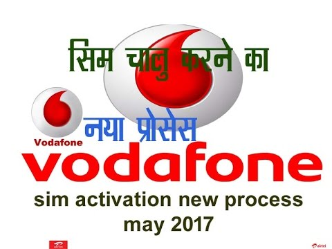 How to activate  Vodafone  SIM new process may 2017