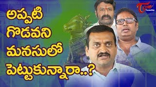 Reasons Behind Rudramadevi Gets No Big Honors at Nandi Awards !