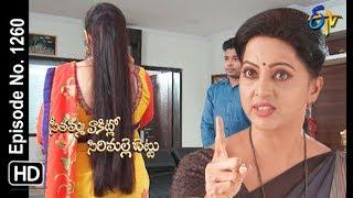 Seethamma Vakitlo Sirimalle Chettu | 14th September 2019 | Full Episode No 1260 | ETV Telugu