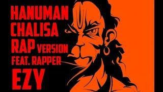 shri hanuman chalisa rap version    ezythebaa