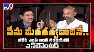 BJP leader Bandi Sanjay in Encounter with Murali Krishna - TV9