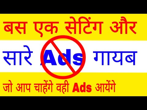 block ads on google chrome browser | stop pop-ups on my phone | how to block ads | ss tech knowledge
