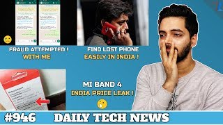 Fraud With Me,Find Lost Phone Easily India,Mi Band 4 India Price,Asus ROG Phone 2 India Launch #946