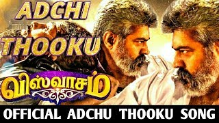 Viswasam - Adchithooku Song - Official Review | Ajith | Adichithooku ! Viswasam First Single