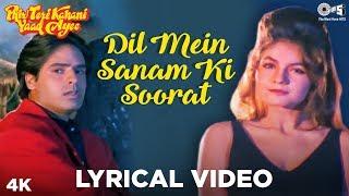 Dil Mein Sanam Lyrical - Phir Teri Kahani Yaad Aayee   Alka Yagnik, Kumar Sanu   Rahul Roy, Pooja