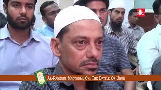 Kya Nabi e Akram (ﷺ) Hazir Aur Nazir Han ? (Part-2)
