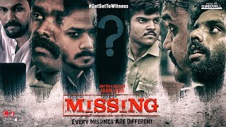 Missing Malayalam Short Film | Arjun Jayan | Cinema Diaries