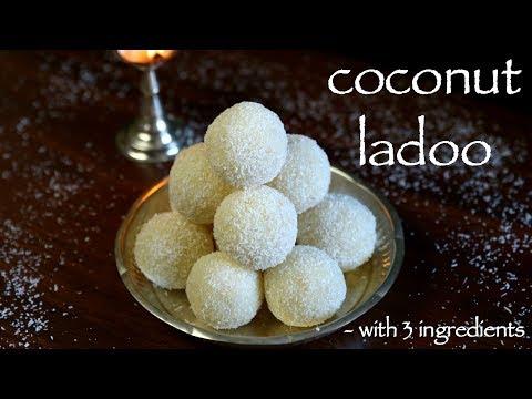 coconut ladoo recipe | nariyal ladoo recipe | how to make coconut laddu recipe