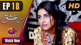 Laal Ishq - Episode 18 | Aplus Dramas | Faryal Mehmood, Saba Hameed | Pakistani Drama