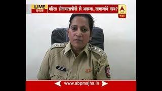 मुंबई : रिक्षावाल्याने भाडं नाकारलं, पोलिसांकडूनही अपमान, महिला डीवायएसपींची फेसबुक पोस्ट