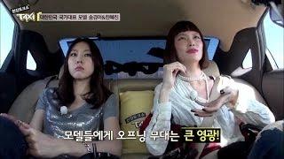 현장토크쇼 TAXI - Ep.325 : 혜진, 패션쇼장에 갔다가 쫓겨난 사연은?!