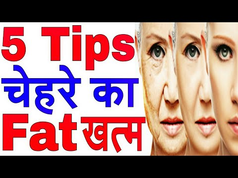 Face Fat Loss Exercise in hindi/ Face Fat remove Exercise hindi