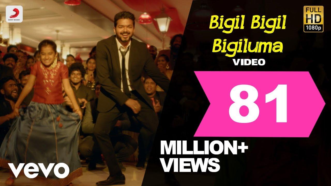 Bigil - Bigil Bigil Bigiluma Video | Vijay, Nayanthara | A.R Rahman | Atlee