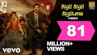 Bigil - Bigil Bigil Bigiluma Video   Vijay, Nayanthara   A.R Rahman   Atlee