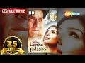 Download Yeh Lamhe Judaai Ke (HD) (2004) Full Hindi Movie - Shahrukh Khan - Raveena Tandon -- Romantic Movie In Mp4 3Gp Full HD Video