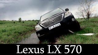 Lexus Lx 570 - Тест-Драйв (h-auto) - старший брат Toyota Land Cruiser 200