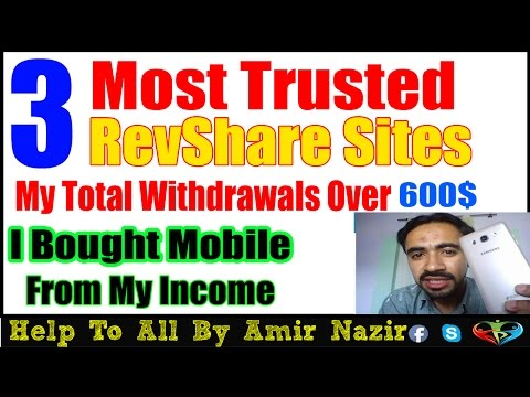 3 Most Trusted Rev Share Sites - How To  Make Money Online In Urdu - Hindi