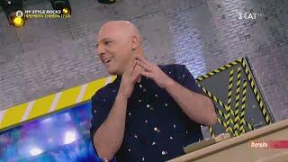 Καλό Μεσημεράκι | Χρυσή Τηλεόραση | 13/01/2020