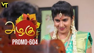 Azhagu - Tamil Serial Promo | அழகு | Episode 604 | Sun TV Serials | 14 Nov 2019 | Revathy
