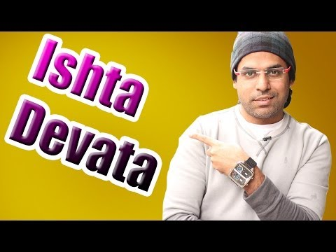 Kapiel Raaj on How to find Ishta Devata in Vedic Astrology