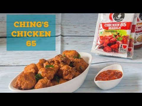 Ching's Chicken 65 Masala-Ching's Chicken 65-How to make chicken 65 in Hindi-Kalimirchbysmita-Ep279