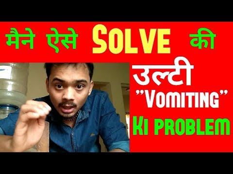 How i solved vomiting problem while travelling