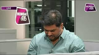 #MTLive | Maharashtra में कैसे बनेगी SHIVSENA_NCP_CONGRESS की सरकार?