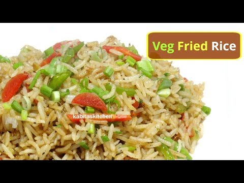 Vegetable Fried Rice Recipe | Restaurant Style Veg Fried Rice | Indo Chinese recipe| KabitasKitchen