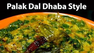 How to make Palak Dal Dhaba Style | My Food Court