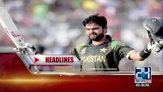 News Headlines | 2:00 PM | 3 December 2017 | 24 News HD