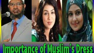 IRF-Peace TV-Dr Zakir Naik Urdu Speech{ Impotance of Muslim