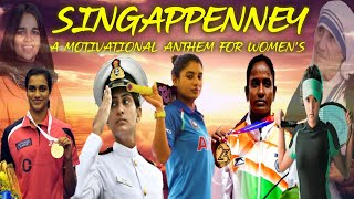 SINGAPPENNEY | A Motivational Anthem For women