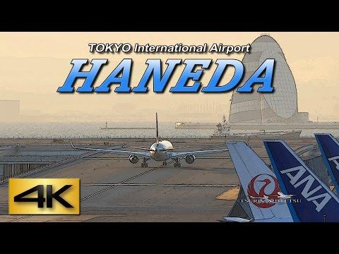 【4K】Spotting -2017- @HANEDA Airport JAPAN Domestic-terminal 2