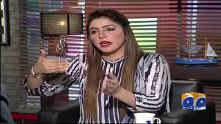 Meray Mutabiq - 09-September-2018