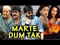Download Marte Dum Tak (Khadgam) Hindi Dubbed Full Movie | Ravi Teja, Srikanth, Prakash Raj, Sonali Bendre In Mp4 3Gp Full HD Video