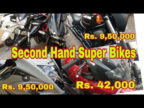 Super Bikes || Buy Cheap Second Hand Super Bikes || Including Hayabusa Also || New Delhi