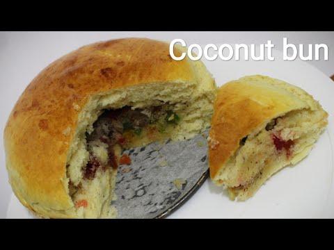 Bakery style coconut bun recipe - Bun recipe - Coconut bun - Sweet bun