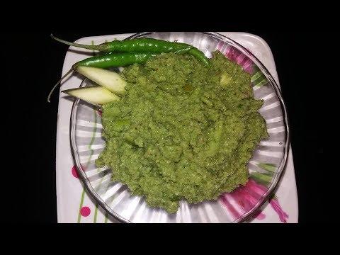 कैरीची चटणी | Kairi  Raw Mango Chutney | Kairichi Chutney  Recipe