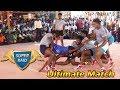 PQF Star Sports Tanjore Vs MG Sports Karur Top Class Kabaddi Match Dont Miss It