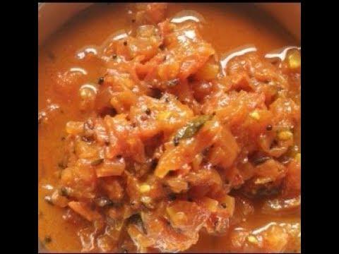 झटपट टोमॅटो भाजी /Tomato Bhaji / टोमॅटो ची चटणी / Tomato Chutney / Quick Sabzi