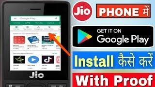 Jio Phone॥ Download Tik Tok॥ install Tik Tok application