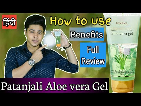 NEW Patanjali Aloe vera Gel : Review and How to use in Hindi