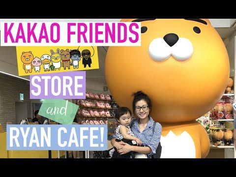 ❤💖Kakao Friends Shop and Ryan Cafe in Gangnam | Shopping, Haul, Review Korea Vlog