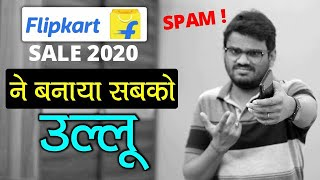 Flipkart Sale 2020 Ke Naam Pe DHOKHA - SCAM 😡 l Mobile Sale 2020