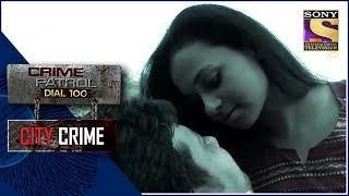 City Crime | Crime Patrol | मुलुंद ट्रिपल हत्या कांड | Mumbai