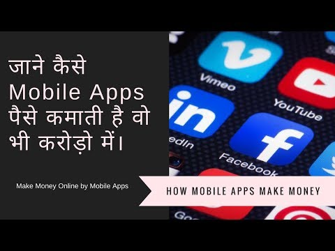 How Mobile Apps Works and Earn Money in Billions | India | Hindi