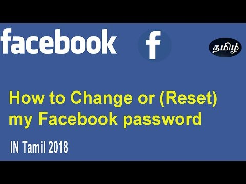 how to change or Reset password on facebook in tamil