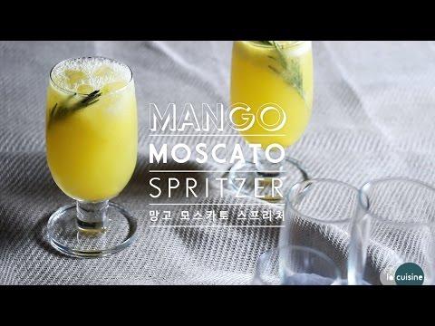 home cafe   망고 모스카토 스프리처 MANGO MOSCATO SPRITZER   la cuisine 라퀴진